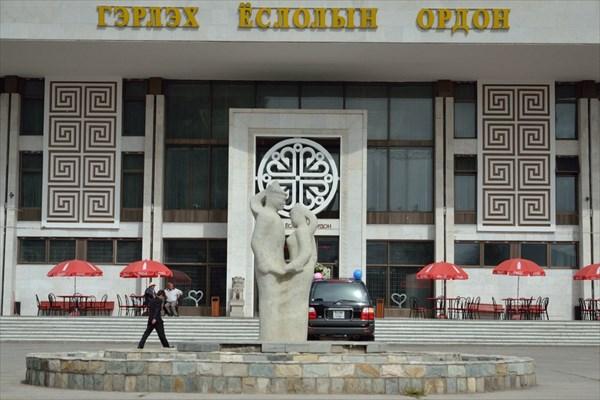 загс в монголии фото мужская
